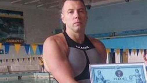 У Білій Церкві передчасно пішов з життя рекордсмен з жиму штанги під водою