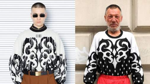 Французский модный бренд обвиняют в плагиате образов львовского бездомного Славика: фото