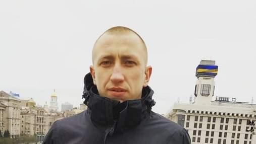 Шишов викривав співробітників білоруського КДБ в Україні, – NEXTA
