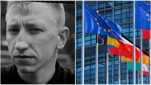 Міністри ЄС закликали Україну розслідувати смерть білоруса Шишова
