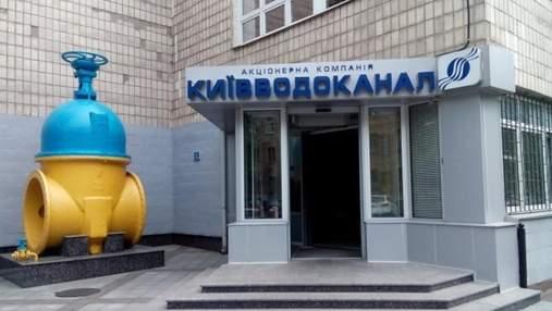 Детективи ДБР приходили до Київводоканалу подивитись на колектори