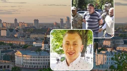 Главные новости недели в Киеве: убийство Шишова, захват Кабмина и опасные комары