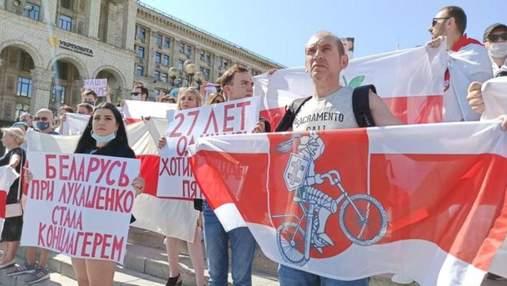 У Києві пройшла акція на підтримку білоруських політв'язнів: вшановували пам'ять Шишова – фото