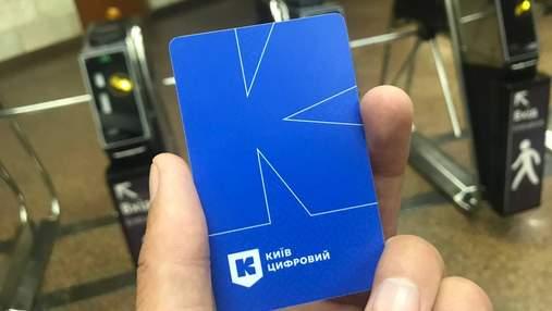 Київ тестує електронну систему спецперепусток: готуються до локдауну