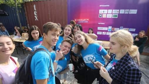День молоді у Львові: як відсвяткувати та куди піти