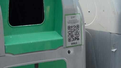На львівських смітниках з'являються QR-коди: для чого вони потрібні – фото