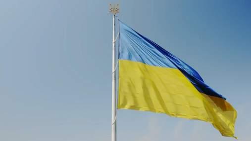 На флагшток найбільшого прапора України встановили новий тризуб: захопливе відео