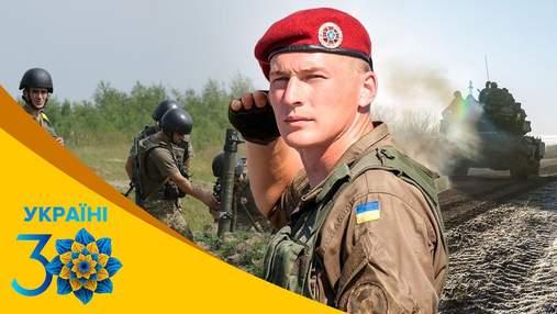 Украина закалялась в огне: как менялась армия за 30 лет независимости