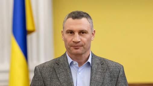 Кличко каже, що його запрошували на засідання РНБО