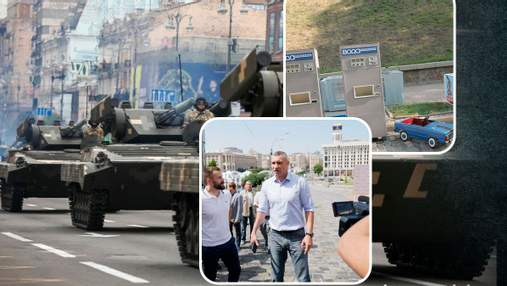 Головні новини Києва за тиждень: конфлікт Кличка з ОП, радянські декорації та репетиції параду