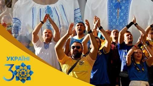 """""""Червона рута"""", День вышиванки и """"Бандерштат"""": новые традиции независимой Украины"""