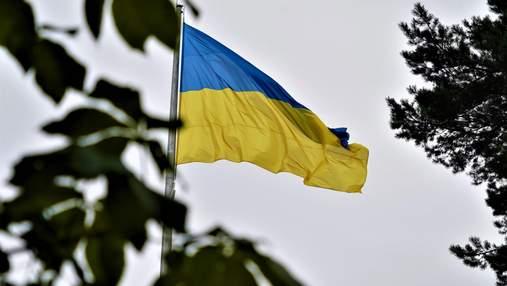 У Львові підняли Державний Прапор на найвищому флагштоці області: надзвичайні фото