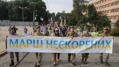 У Львові з нагоди Дня Незалежності відбувся Марш нескорених: надзвичайне відео