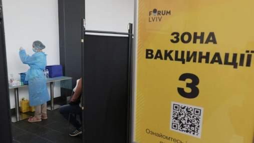 Пандемія ще не завершилась: де у Львові можна щепитись від COVID-19 25 – 27 серпня
