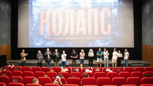 Документалка о взрослых: в Киеве презентовали сериал о независимости