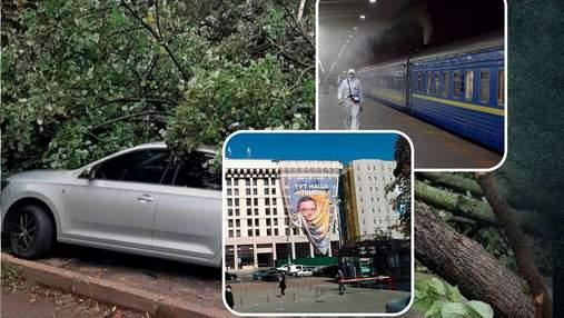 Страшная непогода, ДТП на Арсенальной и реклама с Мураевым: главные новости Киева за неделю