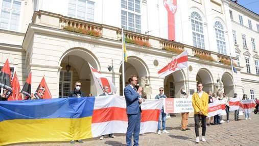 Рік спротиву: у Львові відбулася акція солідарності з білоруським народом