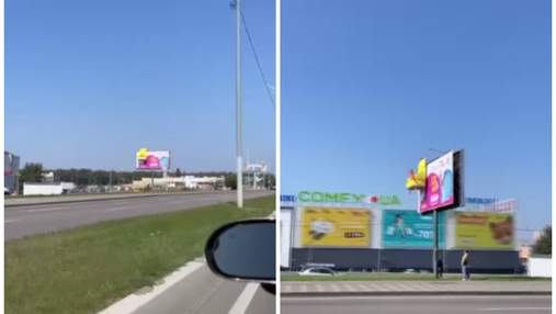 На київській трасі розмістили білборд із живою дівчиною: відео з місця
