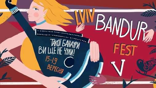 Єдиний в Україні фестиваль сучасної бандури Lviv Bandur Fest оголосив хедлайнерів і дати