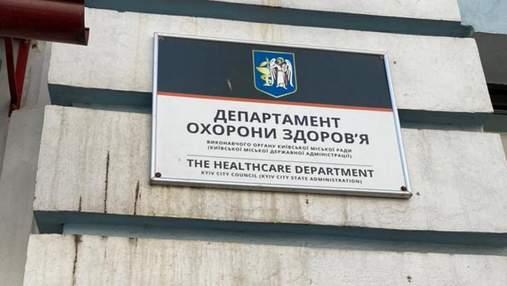Из-за растраты 6 миллионов на лекарства онкобольным: СБУ обыскивает департамент здоровья КГГА