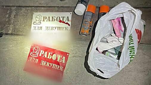 Змушували займатися проституцією: викрили угруповання сутенерів Києва та Дніпра