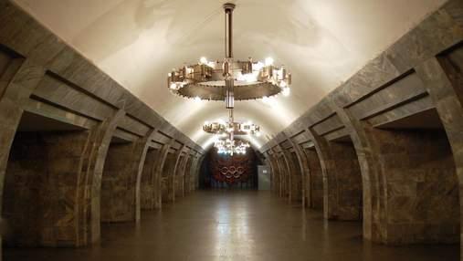 Через гру Динамо у Києві на годину продовжать роботу метро