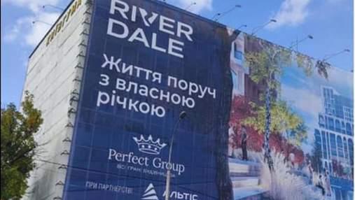 В Киеве хотят построить ЖК рядом с Байковым кладбище и железной дорогой