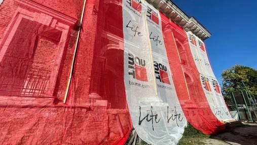В Киеве реставрируют Гостиный двор: что планируют сделать