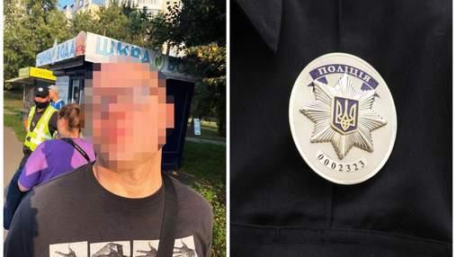 В Киеве мужчина устроил стрельбу, потому что ему сделали замечание