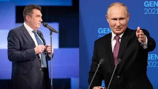 Путін не подякує: Данілов своїми заявами зриває плани Кремля