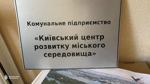 Из-за кражи на реконструкции парка: в ГБР пришли с обысками к киевским коммунальщикам