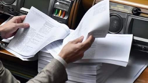 Новые ограничения, отсутствие антикоррупционной декларации: изменения законопроекта об олигархах