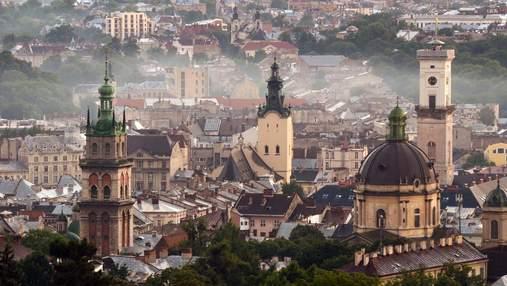 Львів потрапив у трійку найкрасивіших міст України