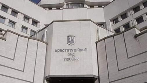 Рада має внести зміни до Кримінального кодексу щодо довічно ув'язнених: рішення КСУ