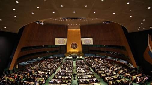 Сесія Генасамблеї ООН включила до порядку денного питання окупації України