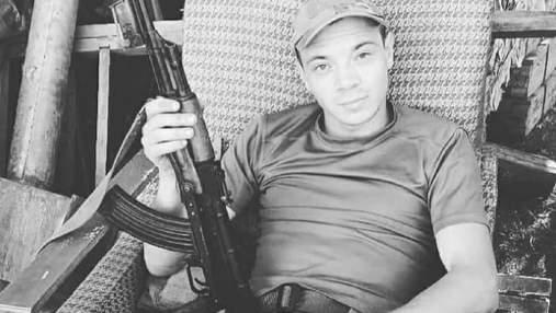 Загинув від кулі окупанта: на Львівщині поховали Дем'яна Даниліва