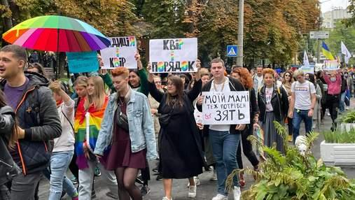 Ми різні, але рівні, – Денісова виступила проти дискримінації на Марші рівності