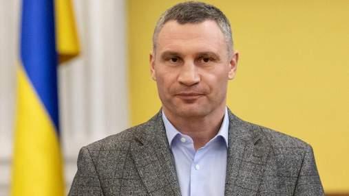 """Кличко розповів про суперечку з Зеленським та прокоментував жарти """"95 кварталу"""""""