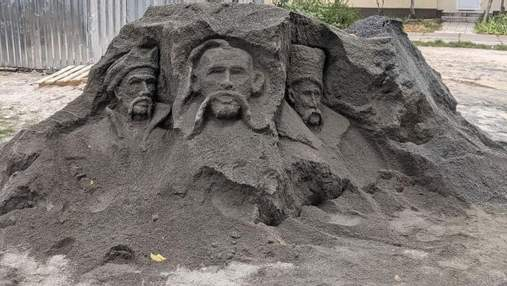 Оболонь культурная: в Киеве на куче отсева изобразили портреты великих украинцев