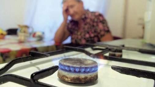 Почти 308 тысячам жителей Львовщины могут отключить газ из-за долгов