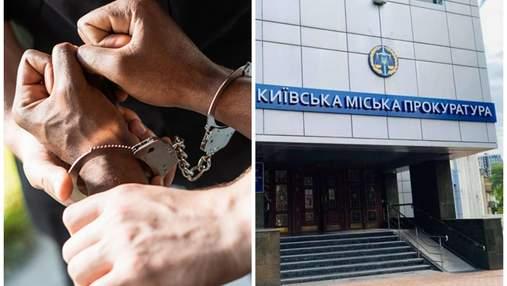 В Киеве преступная группа торговала наркотиками через интернет