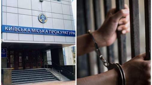 Вдавали поліцейських: у Києві чоловіки утримували наркозалежних і вимагали від них гроші