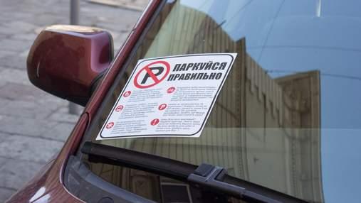 Паркування у Києві: містянам пояснили, хто має право на пільги
