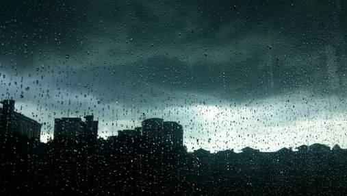 Не сподівайтеся на тепло і сонце: прогноз погоди на 24 вересня