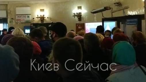 """У Києві протестувальники заблокували роботу станції """"Арсенальна"""""""