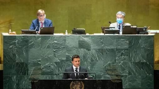 Поки ООН повільно помирає: промова Зеленського на Генасамблеї може пробудити світ