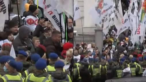 Мітинг SaveФОП перетворюється на безкінечний вуличний протест