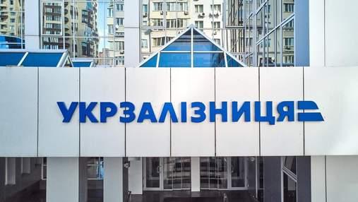 """Аудит """"Укрзалізниці"""": виявлено фінансових порушень та ризиків на понад 60 мільярдів"""