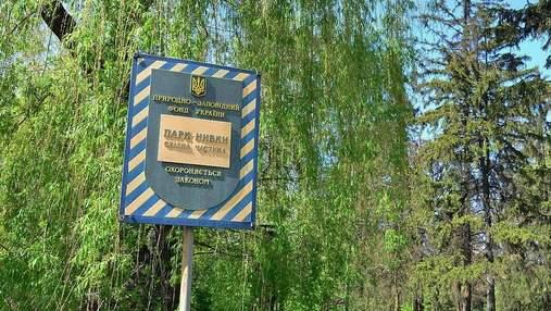 """Прокуратура відібрала у забудовника землю київського парку """"Нивки"""""""