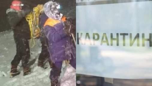 """Трагедія на Ельбрусі, відразу 4 області України можуть """"почервоніти"""": головні новини 24 вересня"""